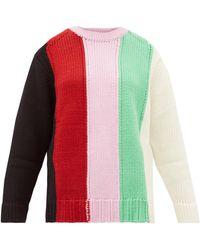 JoosTricot ストライプ ウールセーター - マルチカラー