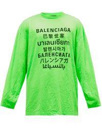 Balenciaga ランゲージ コットン ロングスリーブtシャツ - グリーン