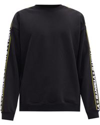 Vetements ロゴジャカード スウェットシャツ - ブラック