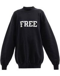 Balenciaga フリー オーバーサイズ コットンスウェットシャツ - ブラック