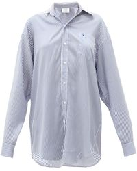 Vetements オーバーサイズ ストライプ シルクシャツ - ブルー