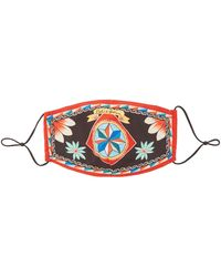 Dolce & Gabbana カレット ポプリンマスク - レッド