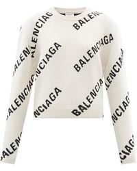 Balenciaga ロゴジャカード コットンブレンドセーター - ホワイト