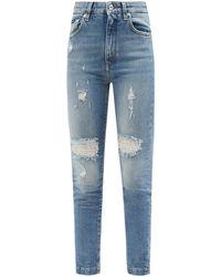 Dolce & Gabbana ダメージスリムジーンズ - ブルー
