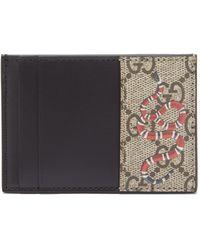 Gucci - スネーク GGスプリーム カードケース - Lyst