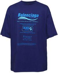 Balenciaga - リサイクル コットンtシャツ - Lyst