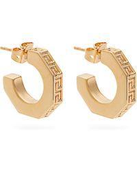 Versace - Engraved Hoop Earrings - Lyst