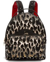 Christian Louboutin - Backloubi Small Leopard Brocade Backpack - Lyst