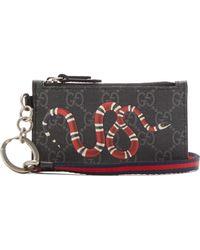 Gucci GG Supreme Snake-print Leather Cardholder - Multicolor