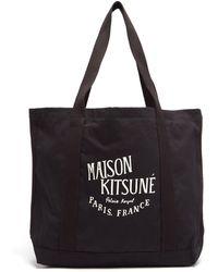 Maison Kitsuné Maison Kitsuné パレロワイヤル コットンキャンバス トートバッグ - ブラック