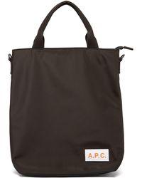 A.P.C. シェルトートバッグ - ブラック