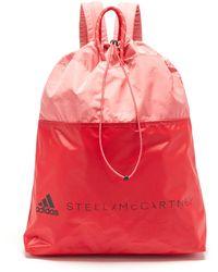 adidas By Stella McCartney カラーブロック リサイクルナイロンバックパック - ピンク