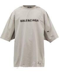 Balenciaga - オーバーサイズ コットンtシャツ - Lyst