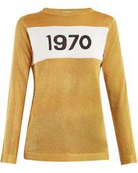 Bella Freud 1970 インターシャニット セーター - マルチカラー