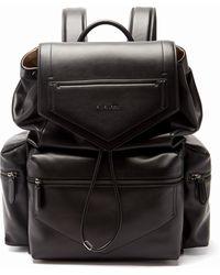 Givenchy - Sac à dos en cuir Antigona - Lyst