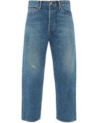 Chimala Distressed Wide-leg Jeans - Blue
