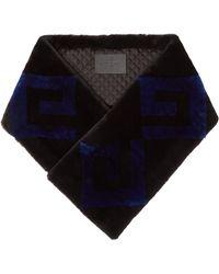 Givenchy - Logo Shearling Scarf - Lyst
