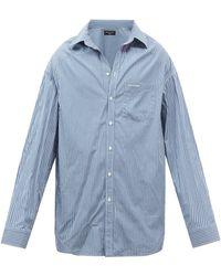 Balenciaga オーバーサイズ ストライプ コットンシャツ - ブルー