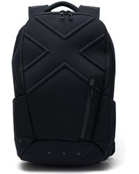 2XU - Commuter Backpack - Lyst