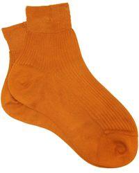 Maria La Rosa - Ribbed Knit Silk Ankle Socks - Lyst