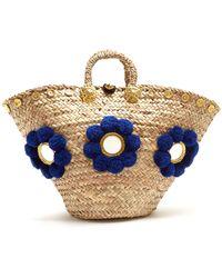 Muzungu Sisters Large Sicilian Blue Pom Basket