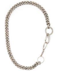 Martine Ali Duke Silver Plated Curb Chain Necklace - Metallic