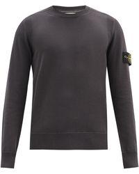 Stone Island ロゴ コットンスウェットシャツ - マルチカラー