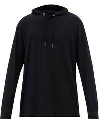 Givenchy エンボスロゴ コットンスウェットパーカー - ブラック