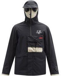 C.P. Company シェル エクスプローラージャケット - ブラック
