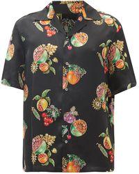 Edward Crutchley キューバンカラー フルーツ シルクサテンシャツ - マルチカラー