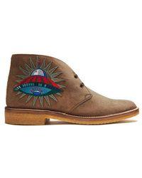 Gucci New Moreau Suede Desert Boots - Multicolour