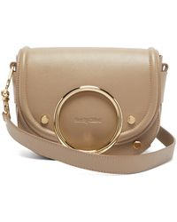 See By Chloé Mara Grained Leather Cross-body Bag - Gray