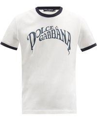 Dolce & Gabbana ロゴ コットン Tシャツ - ホワイト