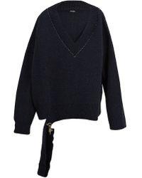 Raf Simons Pull en laine oversize à coutures contrastantes - Bleu