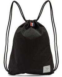 Thom Browne | Drawstring Nylon Backpack | Lyst