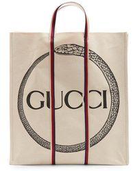Gucci - Ouroboros-print Cotton Tote Bag - Lyst