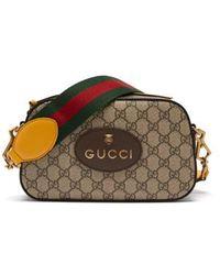 Gucci ネオヴィンテージ GGスプリーム バッグ - マルチカラー