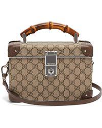Gucci - X Globe-trotter Gg Monogram Vanity Case - Lyst