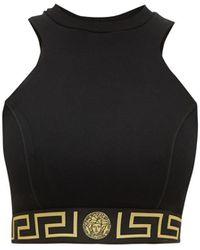 Versace Logo-jacquard Low-impact Sports Bra - Black