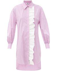 MSGM ストライプコットンブレンド シャツドレス - ピンク