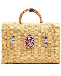 Heimat Atlantica Liebe Large Basket Bag - Natural