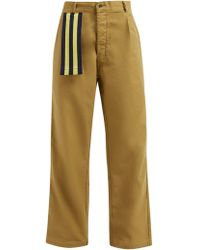 MYAR Itp9a Cotton Twill Wide Leg Pants - Natural