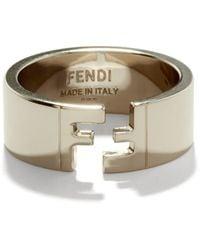 Fendi Ffロゴ メタルリング - マルチカラー