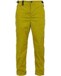 C P Company - Side-zip Stretch-nylon Trackpants - Lyst
