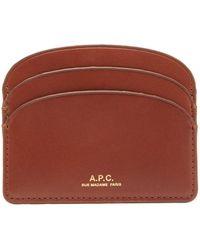 A.P.C. ハーフムーン レザーカードケース - ブラウン