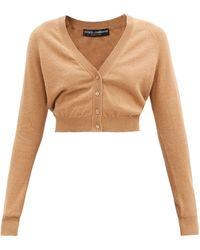 Dolce & Gabbana V-neck Cropped Cashmere Cardigan - Natural