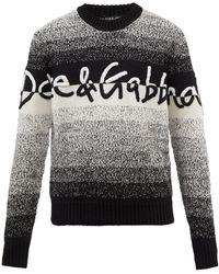 Dolce & Gabbana ロゴ グラデーション ウールブレンドセーター - グレー