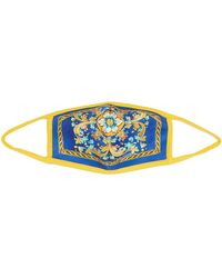 Dolce & Gabbana マジョリカプリント マスク - ブルー