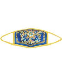 Dolce & Gabbana Majolica-print Twill Face Covering - Blue