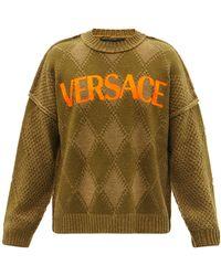 Versace アーガイル ウールブレンドセーター - マルチカラー